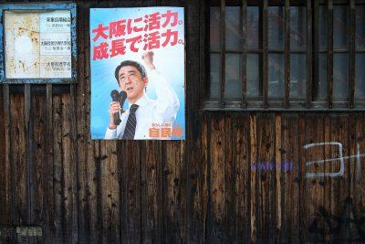 Un afiș electoral al lui Shinzo Abe