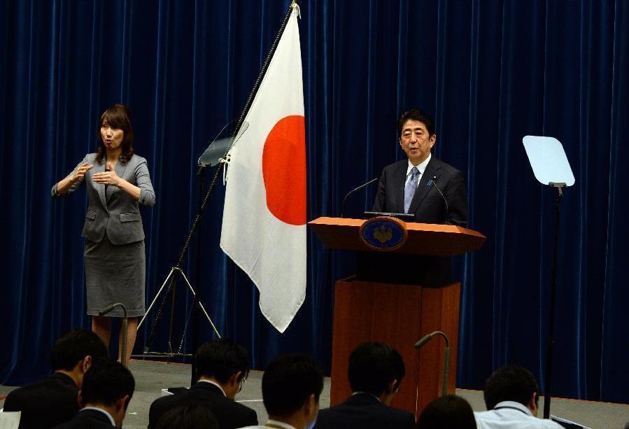 Shinzo Abe ține discursul de comemorare a 70 de ani de la Sfârșitul celui de-al Doilea Război Mondial