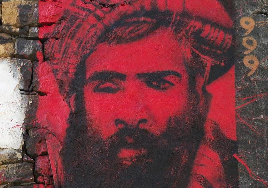 După confirmarea decesului mullahului Omar, talibanii și-au ales un nou lider.