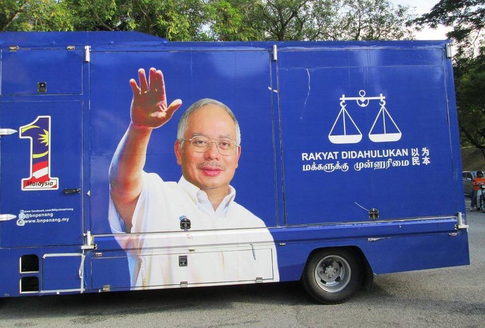 Najib Razak  1MDB