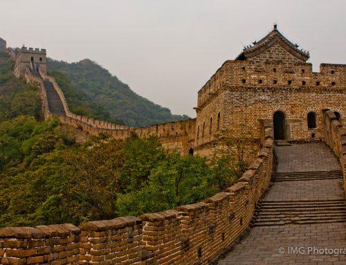 China: 11-24 iulie 2016