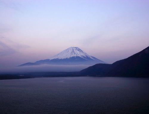 Japonia: 11-24 iulie 2016