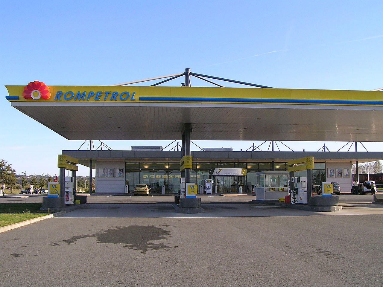 O benzinărie din Franța a grupului Rompetrol (KMG International), care a fost cumpărat de CEFC China