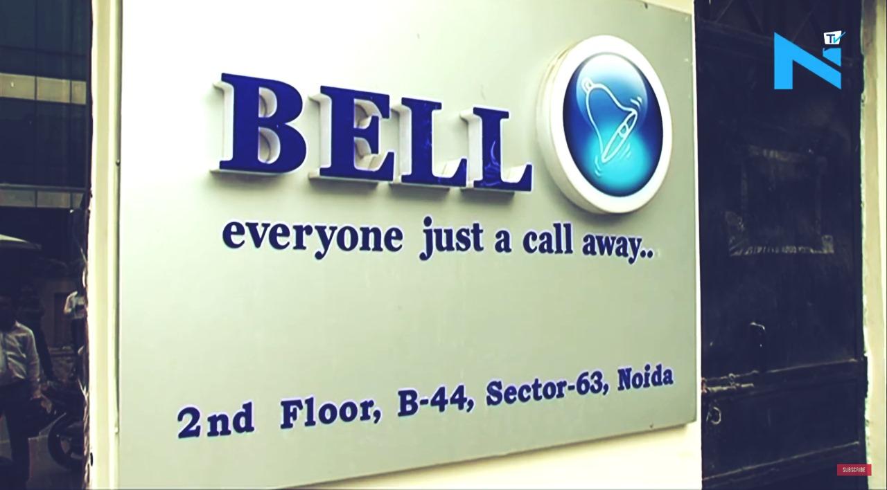 Compania Ringing Bells