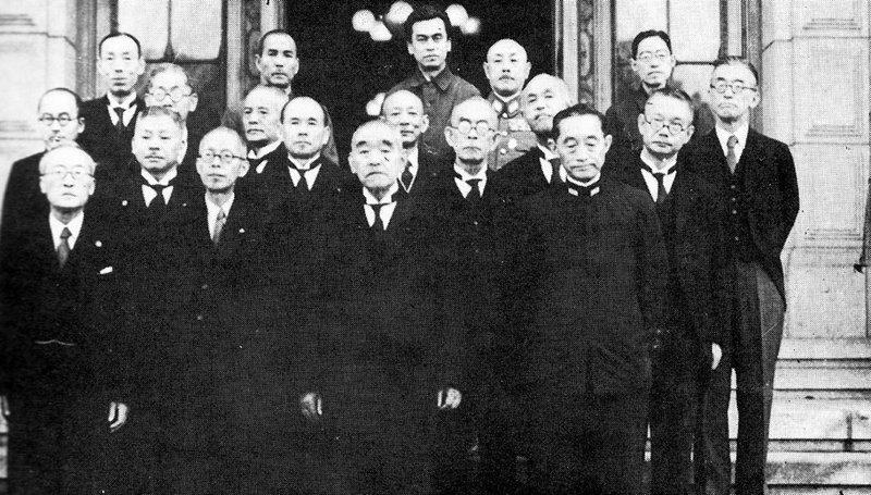 Cabinetul Suzuki, iunie 1945