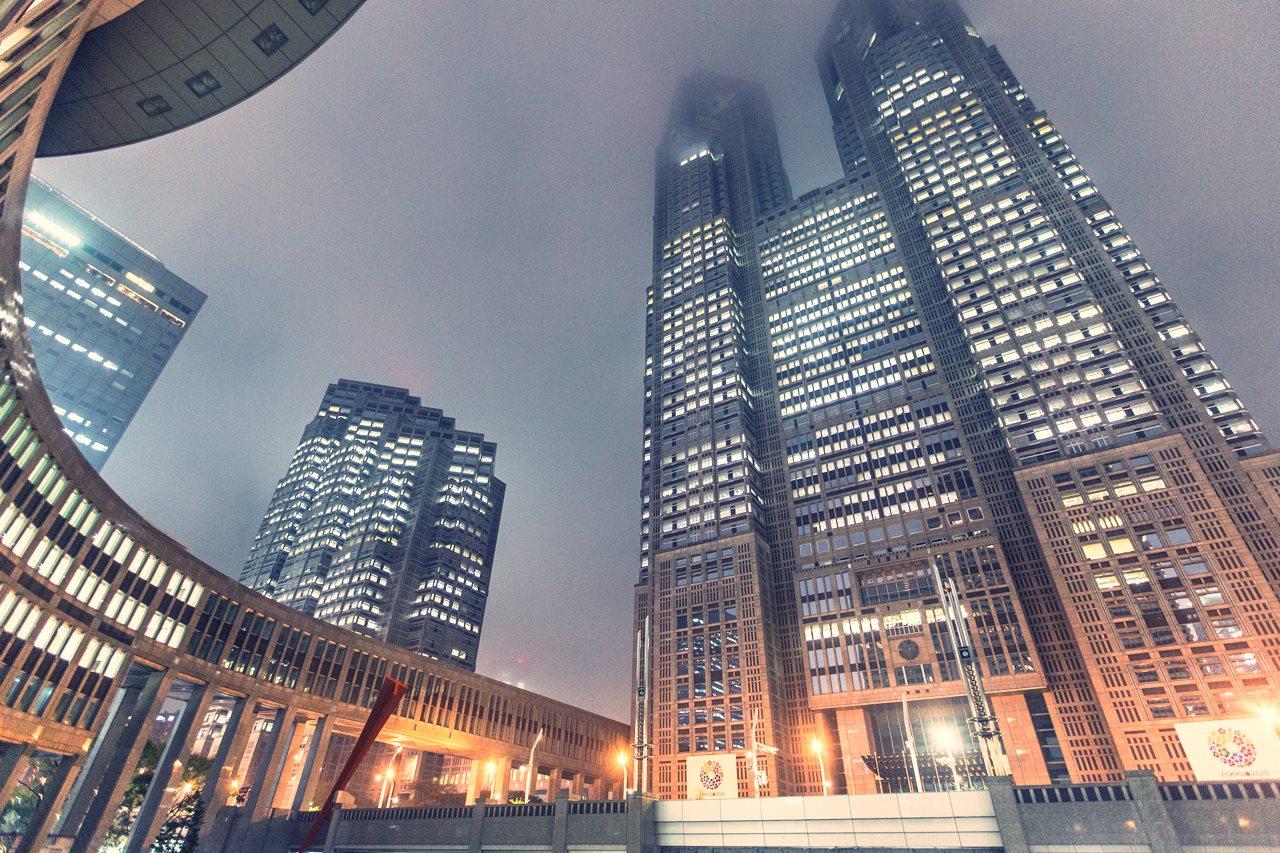Cladirea Guvernului Metropolitan din Tokyo