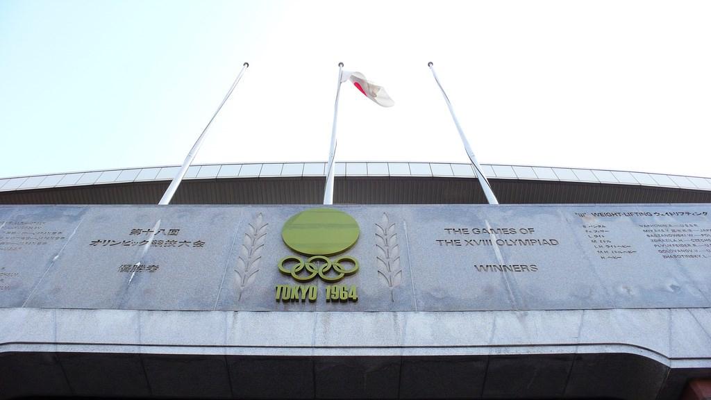 Fostul Stadion Olimpic din Tokyo, gazda Jocurilor Olimpice din 1964