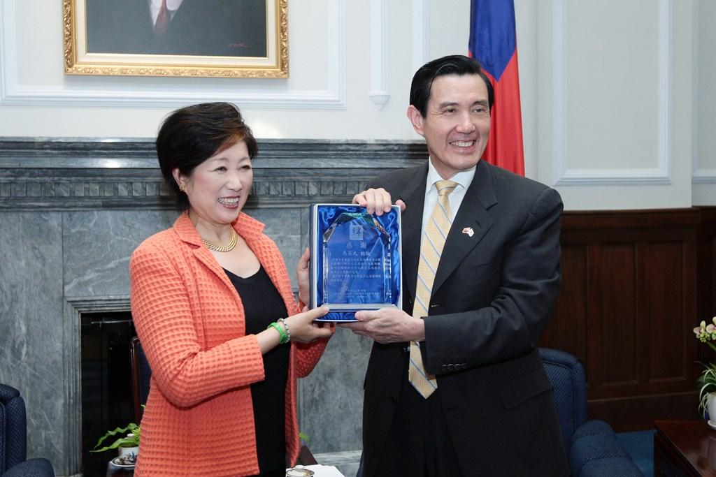 Guvernatoarea din Tokyo, Yuriko Koike și fostul președinte taiwanez Ma Ying-jeou