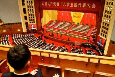 Congresul Partidului Comunist din China, 2012