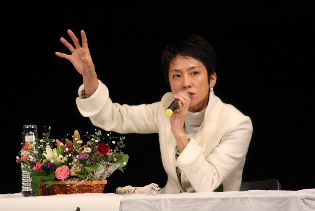 Renho, prima femeie aleasă în funcția de președinte al Partidului Democratic, din Japonia