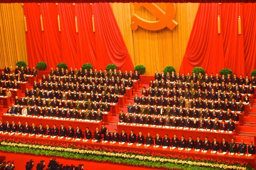 Comitetul Central al Partidului Comunist Chinez