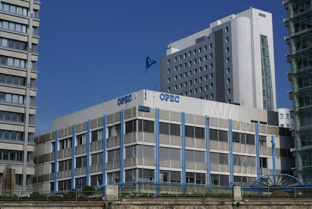 Sediul OPEC din Viena