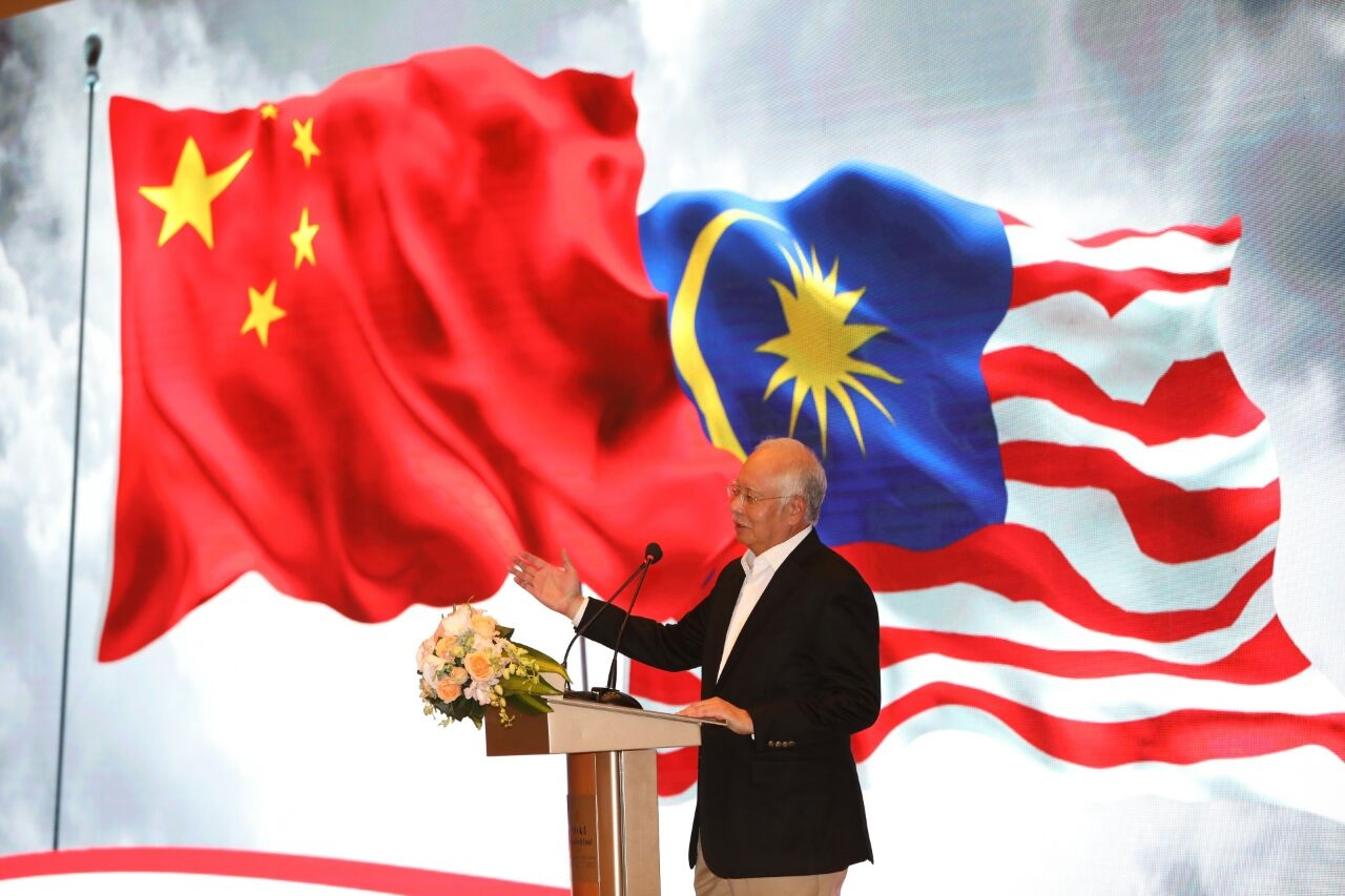 Najib Razak în China