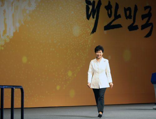 Park Geun-hye: din biroul prezidential, în celula de închisoare