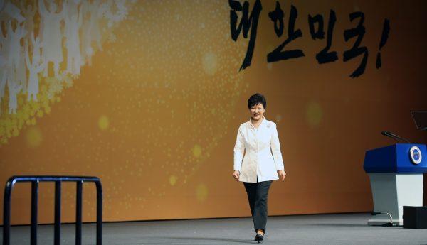 Discurs Park Geun-hye