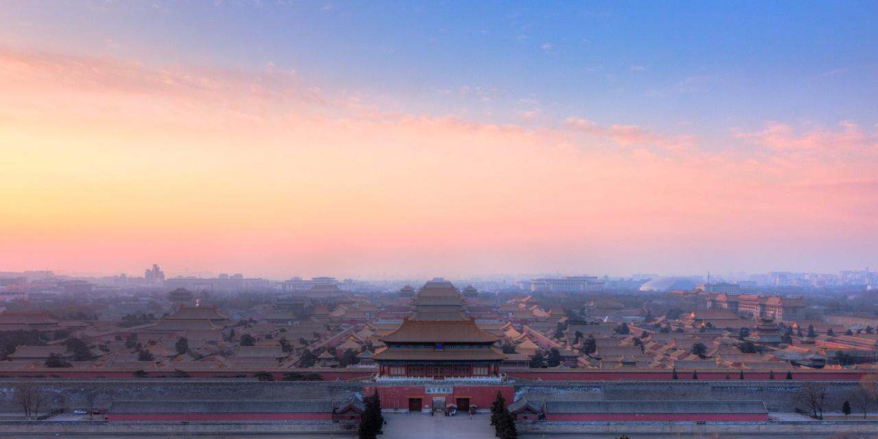 Orașul Interzis văzut de pe Dealul Jingshan, situat la nord de Poarta Măreției Divine