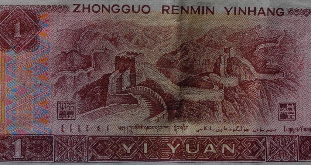 Detaliu bancnotă 1 yuan