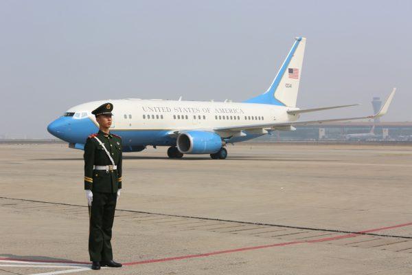 Avionul Departamentului de Stat al SUA