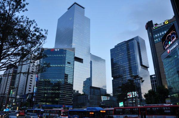 Sediul Samsung din Seul, Coreea de Sud