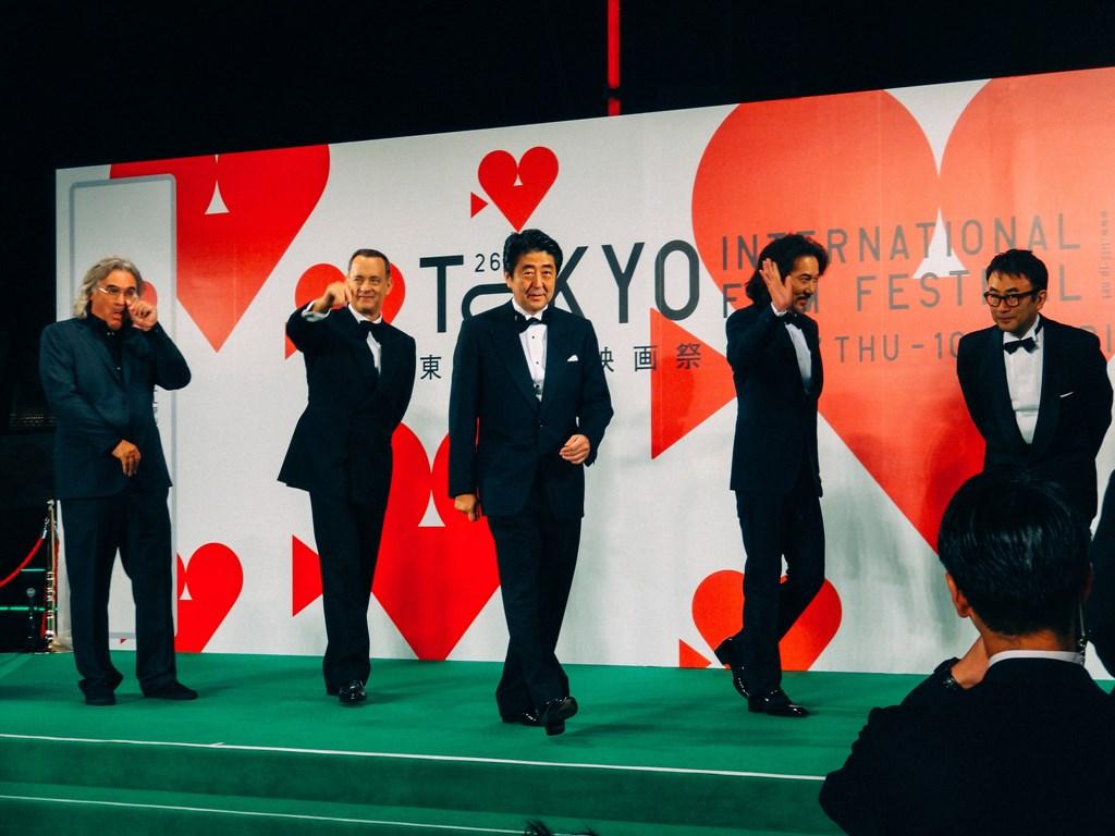 Prim-ministrul japonez Shinzo Abe la Festivalul de Film de la Tokyo