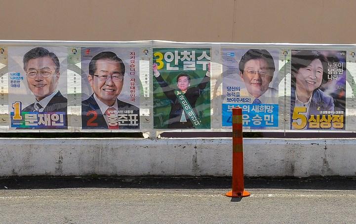Afișe ale candidaților la alegerile prezidențiale din Coreea de Sud, din mai 2017