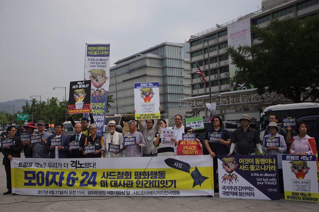 Proteste anti-THAAD, organizate în iunie 2017, în fața Ambasadei SUA din Seul