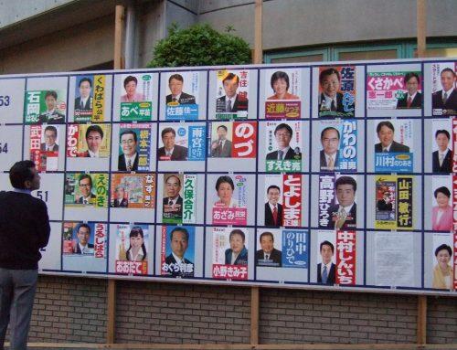 Sezonul demisiilor în Japonia