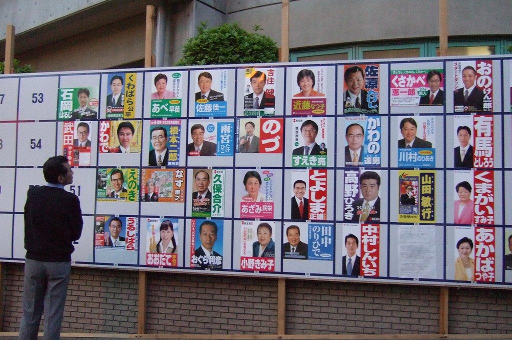 Afișe electorale în Japonia