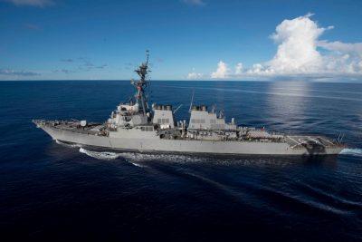 Distrugătorul USS John McCain