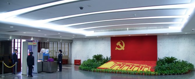 Museum of the Communist Party of China