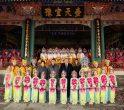 Xi Jinping, Donald Trump și soțiile lor în Orașul Interzis din Beijing