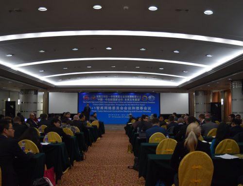 Al patrulea simpozion al think-tank-urilor din China și Europa Centrală și de Est