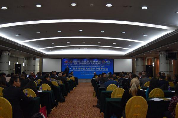 Simpozionul think-tank-urilor din China și Europa Centrală și de Est, desfășurat în Beijing, în decembrie 2017
