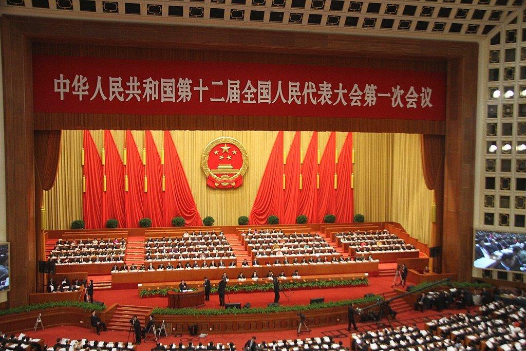 Prima sesiune a celui de-al XII-lea Congres National al Poporului din China, în martie 2013