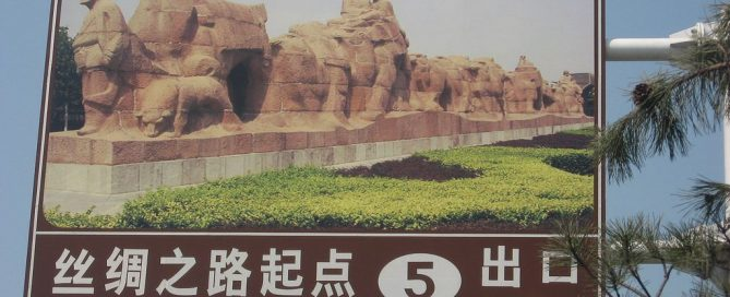 Silk Road sign in Xi'an