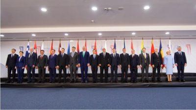 Summitul 16+1 Sofia