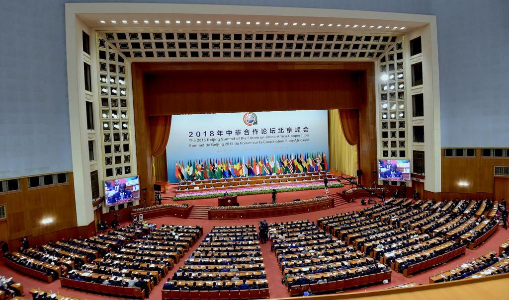 Summitul FOCAC 2018 ținut în Marea Sală a Poporului, din Beijing