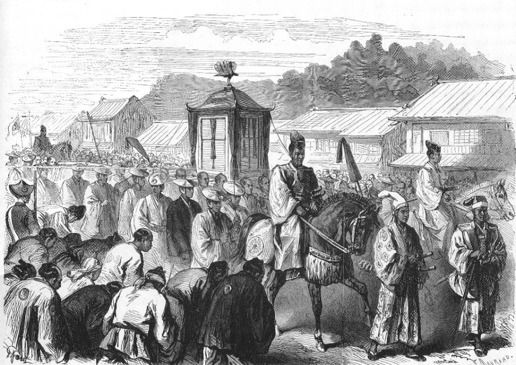 Restaurarea Meiji
