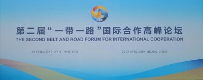 Al doilea Forum Belt and Road
