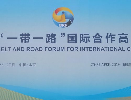 Transforming the Belt and Road into an international organization
