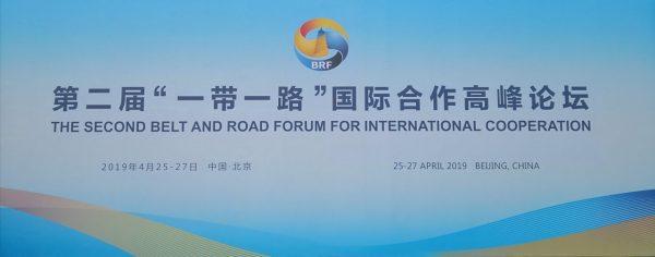 Al doilea Forum Belt and Road