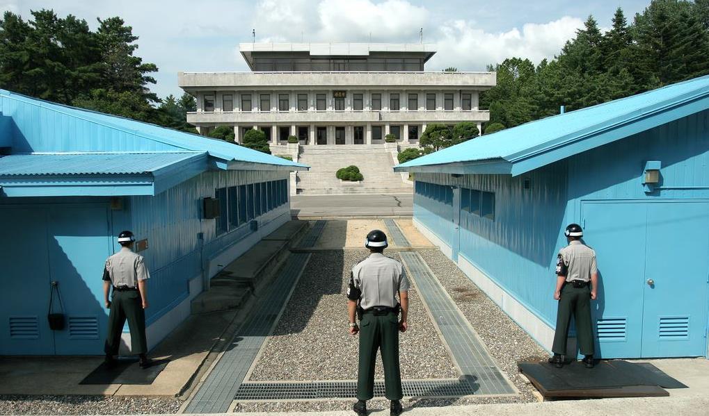 Zona de securitate comună din cadrul zonei demilitarizate