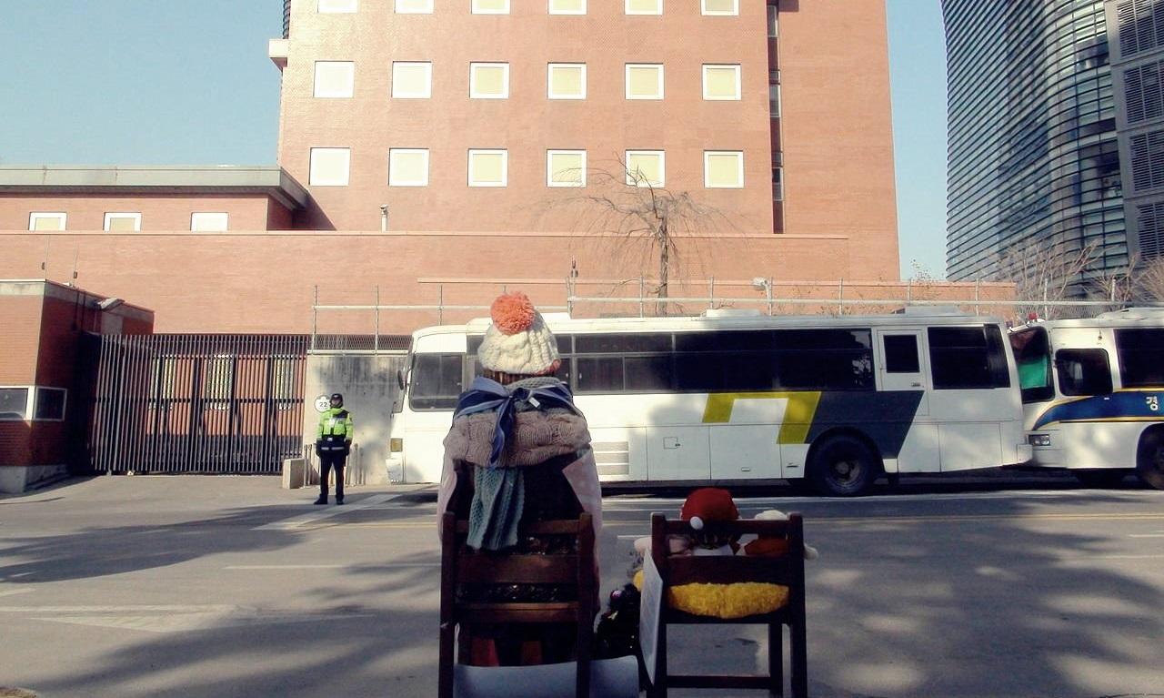Ambasada Japoniei la Seul