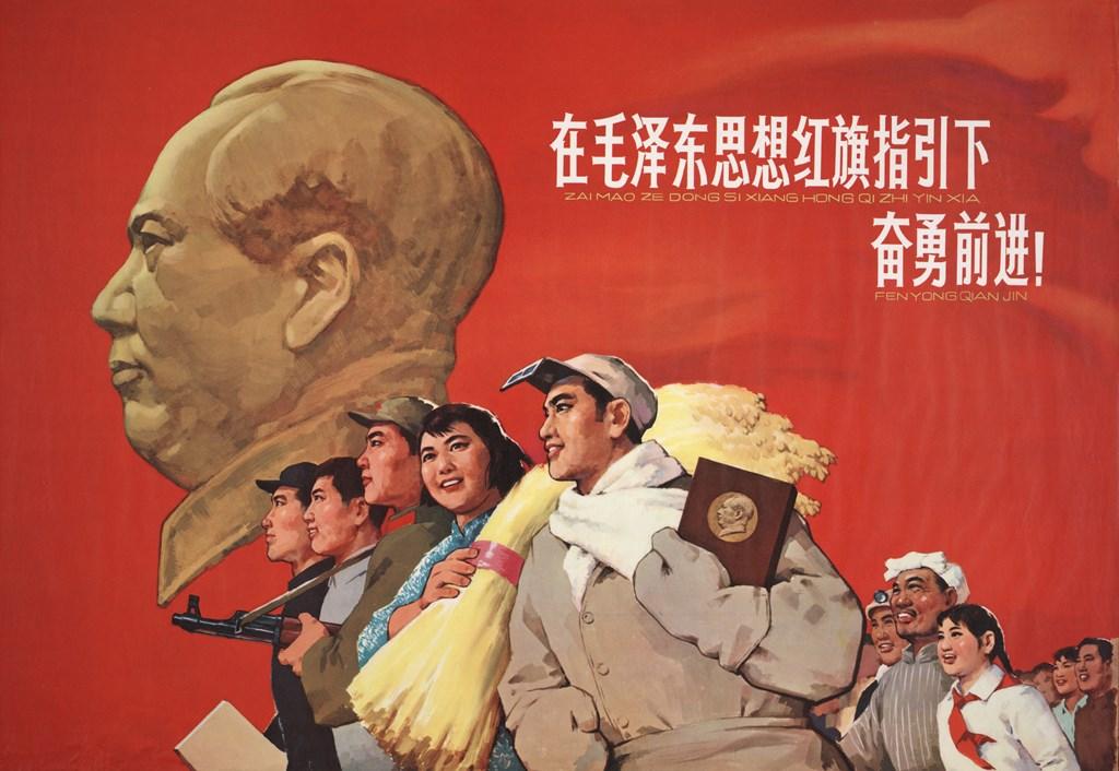 Mao și Revoluția Culturală