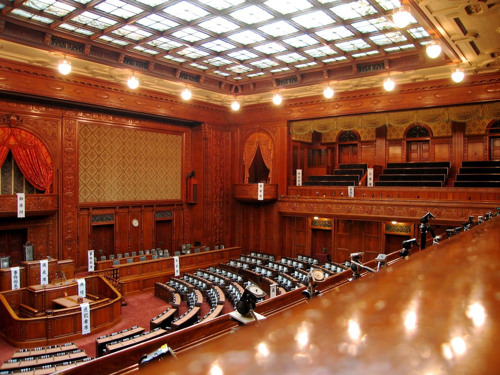 Camera Reprezentanților, Dieta japoneză